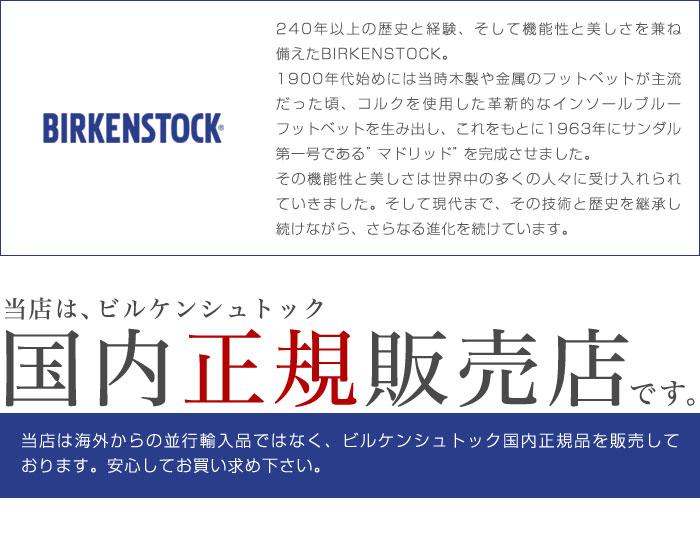 BIRKENSTOCK ビルケンシュトック 【国内正規品】 インソール BIRCO ACTIVE ビルコアクティブ【ポイント10倍】