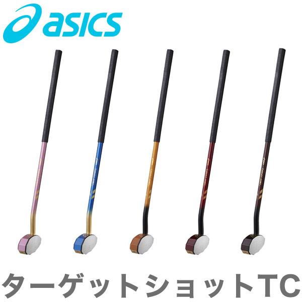 アシックス asics グラウンドゴルフ用クラブ ターゲットショットTC(右用)【送料無料】