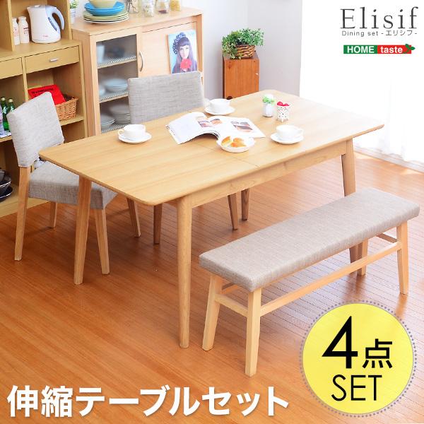 ダイニング4点セット 伸縮テーブル テーブル ベンチ チェア 4点セット ダイニングセット シンプル おしゃれ 北欧 Elisif (送料無料) (代引不可)
