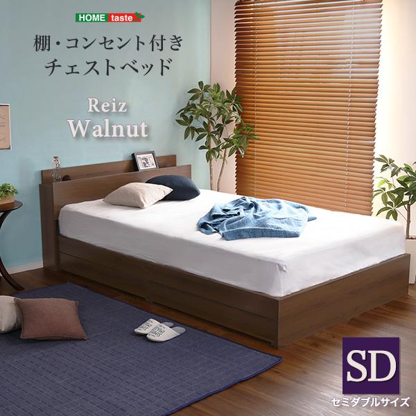 棚・コンセント付きチェストベッド SDサイズ【Reiz-レイズ-】(代引き不可)