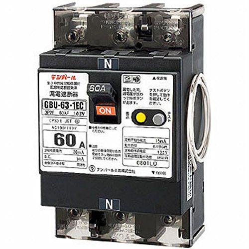 テンパール工業 中性線欠相保護付漏電遮断器 GBU-63・1EC 60A 30MA
