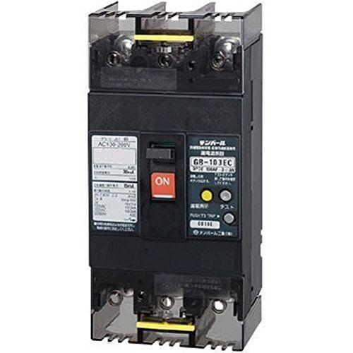 テンパール工業 漏電遮断器 GB-103EC 100A 30MA