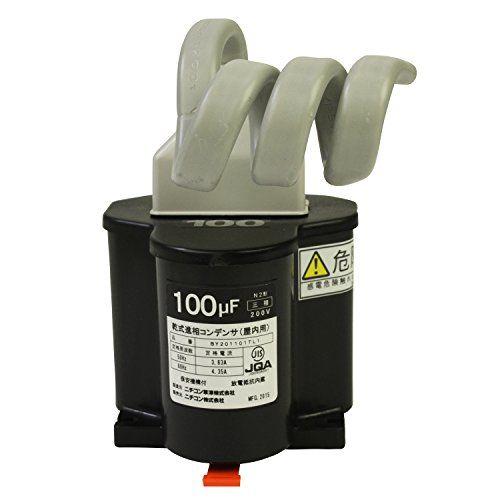 ニチコン BY201101TL1 三相 200V 100MF リード付