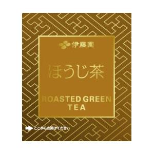 伊藤園 ホテル・レストラン用 ティーバッグ ほうじ茶 1000袋 業務用(代引き不可)