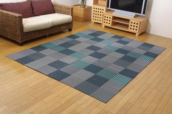 純国産 袋織い草ラグカーペット 『京刺子』 ブルー 約191×250cm【送料無料】【代引き不可】