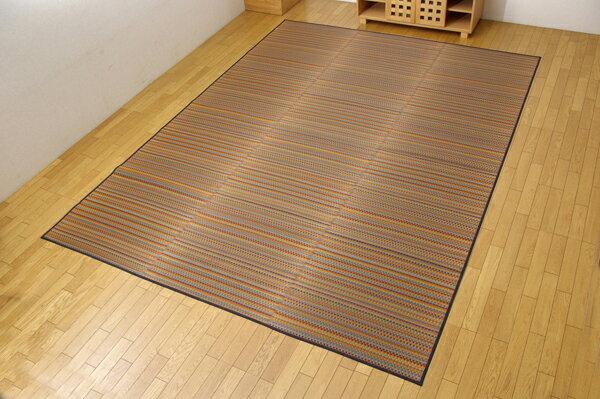 純国産 い草ラグカーペット 『バリアス』 ブルー 240×320cm(代引き不可)【送料無料】