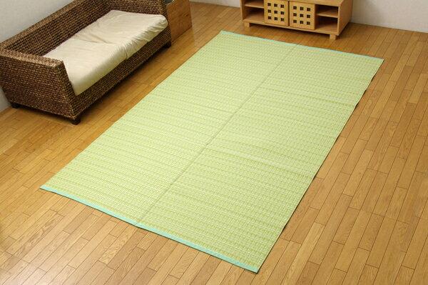 洗える PPカーペット 『バルカン』 グリーン 本間10畳(約477×382cm)(代引不可)【送料無料】
