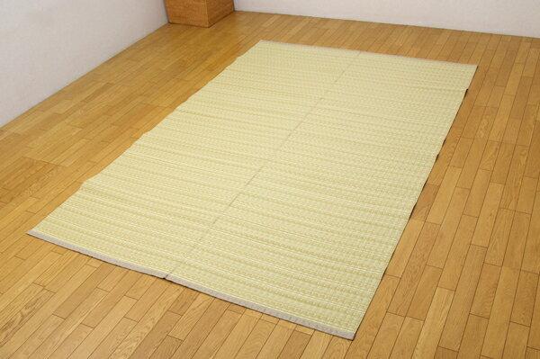 洗える PPカーペット 『バルカン』 ベージュ 江戸間8畳(約348×352cm)(代引不可)【送料無料】