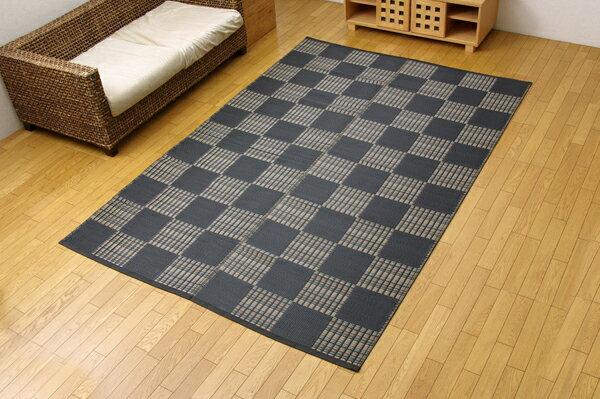 洗える PPカーペット 『ウィード』 ブラック 江戸間8畳(約348×352cm)(代引不可)【送料無料】