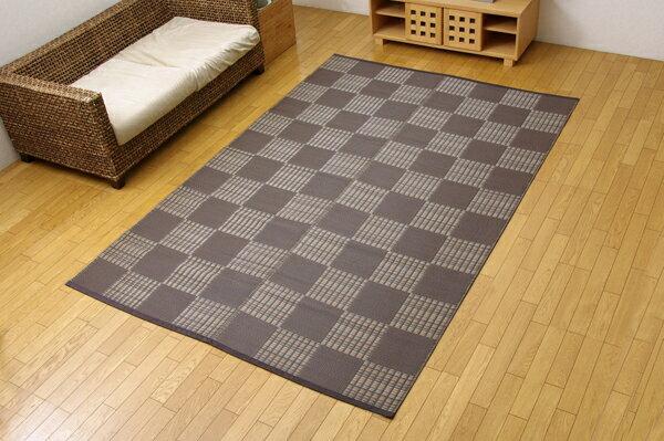 洗える PPカーペット 『ウィード』 ブラウン 江戸間8畳(約348×352cm)(代引不可)【送料無料】