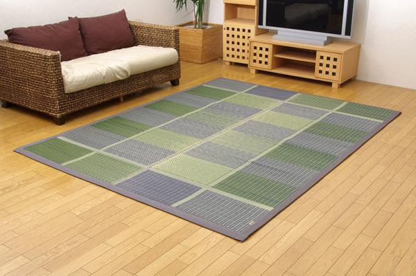 純国産 い草ラグカーペット 『FUBUKI』 グリーン 約191×250cm(代引不可)【送料無料】【S1】