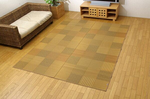 純国産 袋織 い草 ラグ カーペット『京刺子』 約191×300cm(代引不可)【送料無料】