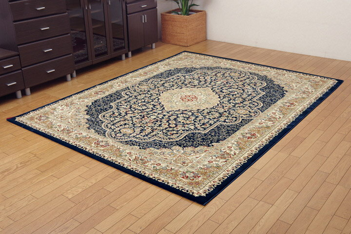トルコ製 ウィルトン織り カーペット 『ベルミラ RUG』 ネイビー 160x230cm(代引不可)【送料無料】