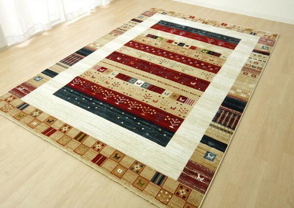 ドイツ製 ウィルトン織り カーペット モンデリー RUG ベージュ 約200×300cm(代引不可)【送料無料】