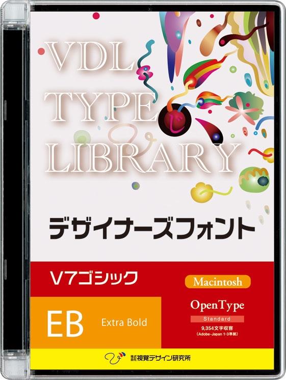 視覚デザイン研究所 VDL TYPE LIBRARY デザイナーズフォント Macintosh版 Open Type V7ゴシック Extra Bold 40900(代引き不可)
