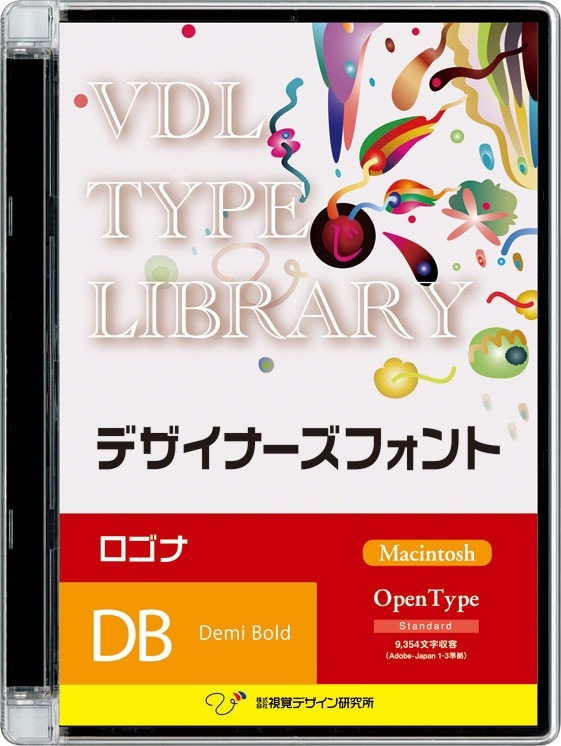 視覚デザイン研究所 VDL TYPE LIBRARY デザイナーズフォント Macintosh版 Open Type ロゴナ Demi Bold 54000(代引き不可)