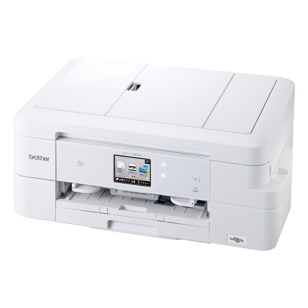 ブラザー工業 PRIVIO A4インクジェット複合機(プリンター/コピー/スキャナー/ダイレクトプリント/CD・DVD・BD印刷/無線・有線LAN/USB)DCP-J983N(代引き不可)