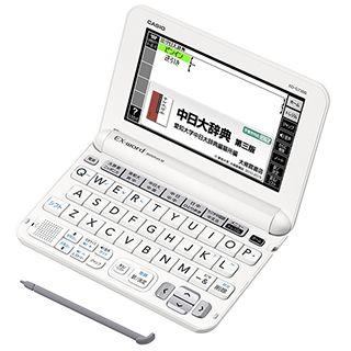 カシオ計算機 電子辞書 EX-word XD-G7300 (100コンテンツ/中国語モデル/ホワイト) XD-G7300WE(代引き不可)