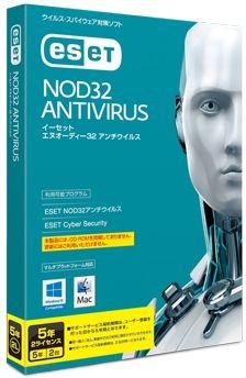 キヤノンITソリューションズ ESET NOD32アンチウイルス Windows/Mac対応 5年2ライセンス CITS-ND10-042(代引き不可)