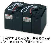 APC SU2200J/SU3000J 交換用バッテリキット RBC11J(代引き不可)【ポイント10倍】