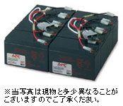 APC SU3000RMJ3U 交換用バッテリキット RBC12J(代引き不可)