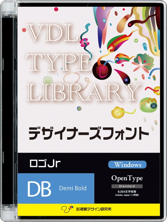視覚デザイン研究所 VDL TYPE LIBRARY デザイナーズフォント Windows版 Open Type ロゴJr Demi Bold 46010(代引き不可)