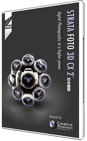 Strata STRATA FOTO 3D CX 2J for Mac OS X(代引き不可)