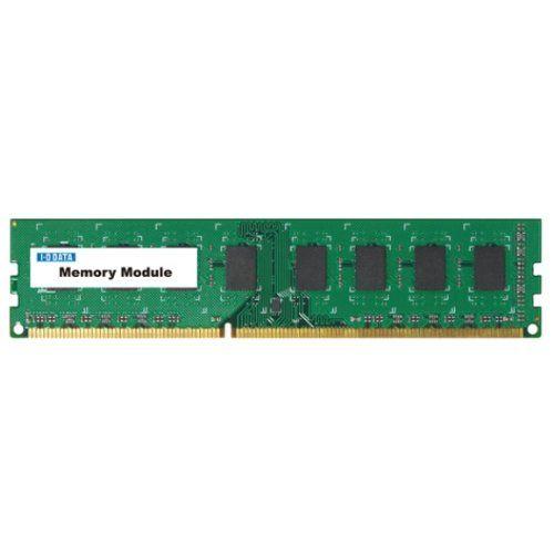 アイ・オー・データ デスクトップPC用 PC3-12800 DDR3メモリー 4GB