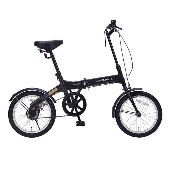 折りたたみ自転車 16インチ M-100 3色 コンパクト 折り畳み自転車 自転車 マイパラス MYPALLAS(代引不可)【送料無料】
