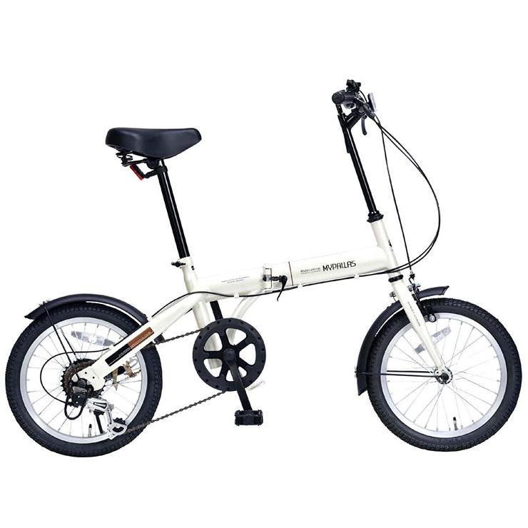 マイパラス MYPALLAS 折りたたみ自転車 16インチ M-103 6段ギア 4色(代引不可)【送料無料】