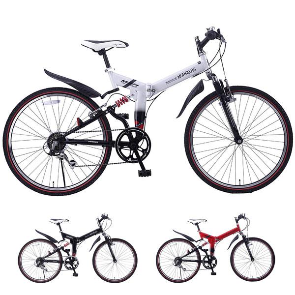 折りたたみ自転車 26インチ 6段ギア Wサス 3色 M-671ROSSOEDITION 折りたたみMTB 折り畳み自転車 自転車(代引不可)【送料無料】