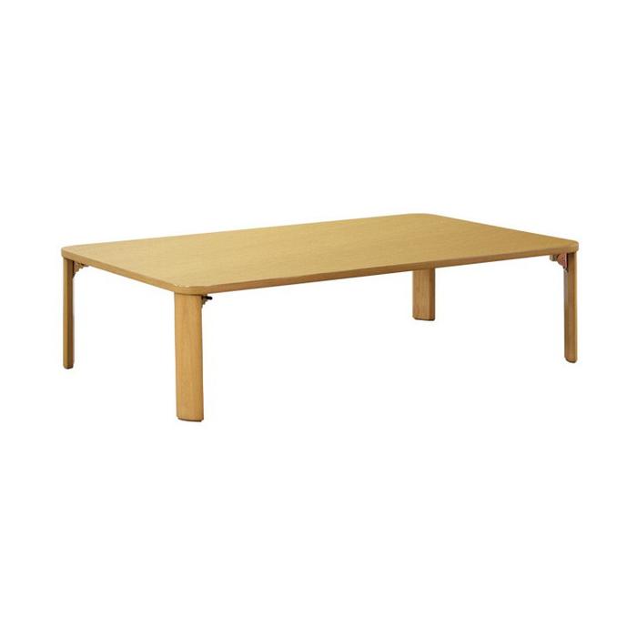 折りたたみ テーブル 幅120cm 奥行75cm 幅120 折り畳み 座卓 折れ脚 ローテーブル 木製 ちゃぶ台 和風 ナチュラル 岩附 iwatsuki(代引不可)【送料無料】