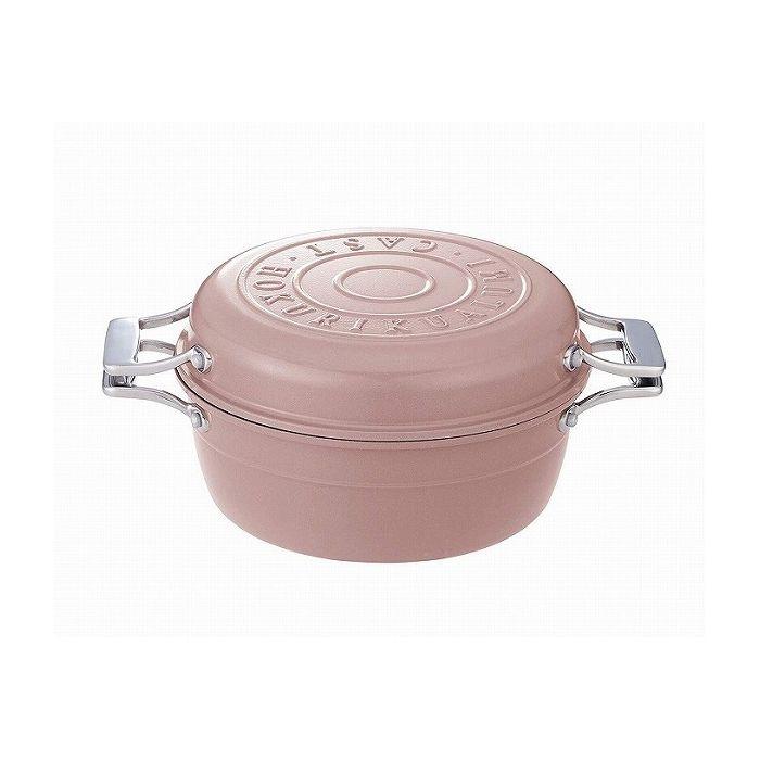 HOKURIKUALUMI HAMON アルミ鋳造琺瑯鍋 2.6L