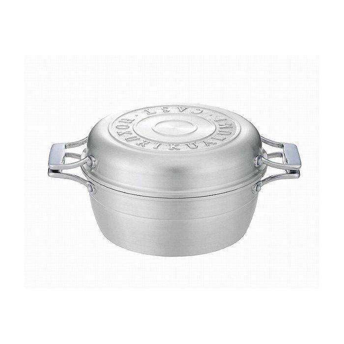 HOKURIKUALUMI HAMON IH対応 アルミ鋳造琺瑯鍋 2.6L