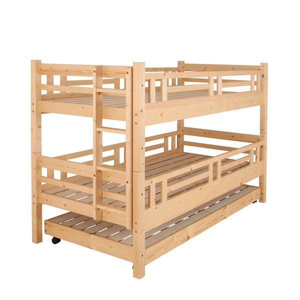 パインフレーム すのこジュニアベッド三段セット シンプル おしゃれ 子供 子供部屋 インテリア 家具(代引不可)【送料無料】【int_d11】