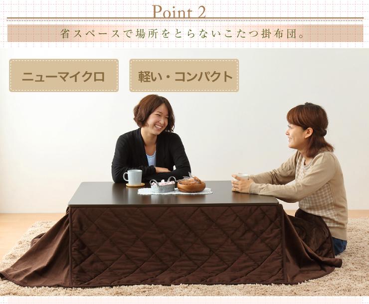 こたつ こたつテーブル 長方形 105×75 テーブル 布団 セット コンパクト 折れ脚こたつ+省スペースこたつ掛布団セット【ポイント10倍】