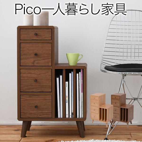 Pico series Chest rack チェストラック 収納 リビング マガジンラック 棚 収納家具 木製 DVD シンプル【送料無料】