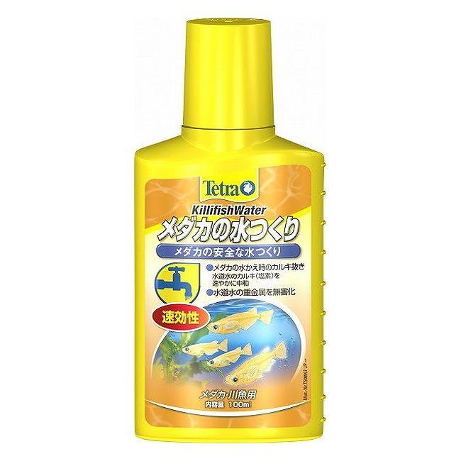 スペクトラム ブランズ ジャパン テトラメダカの水つくり 100ml【ポイント10倍】