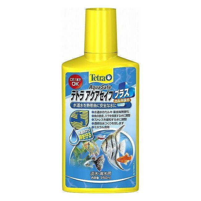 スペクトラム ブランズ ジャパン テトラ アクアセイフプラス 250ml【ポイント10倍】