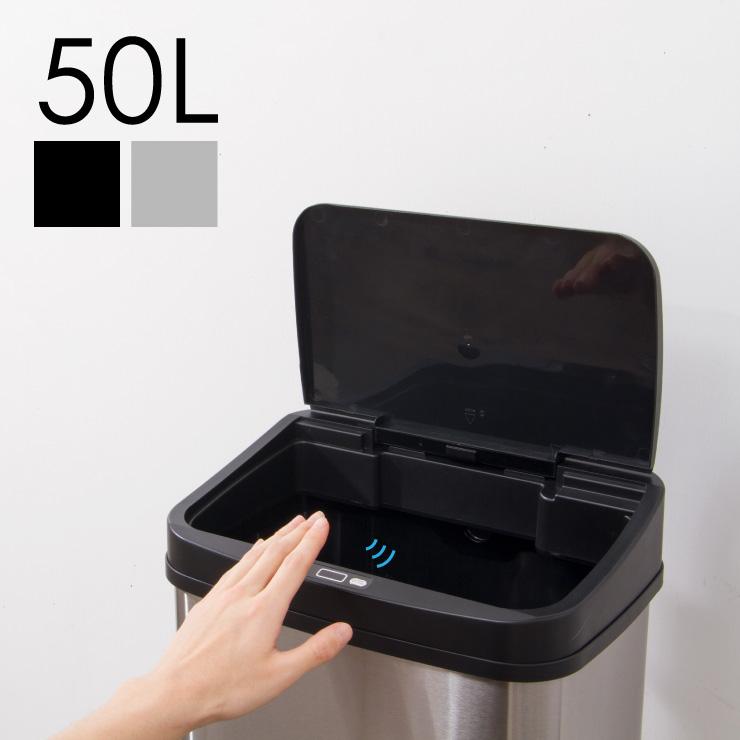 NINESTARS センサー手元タイプ 自動開閉 ステンレスダストボックス ダストボックス センサー ダストBOX ゴミ箱 ごみ箱 縦型(代引不可)【送料無料】【S1】