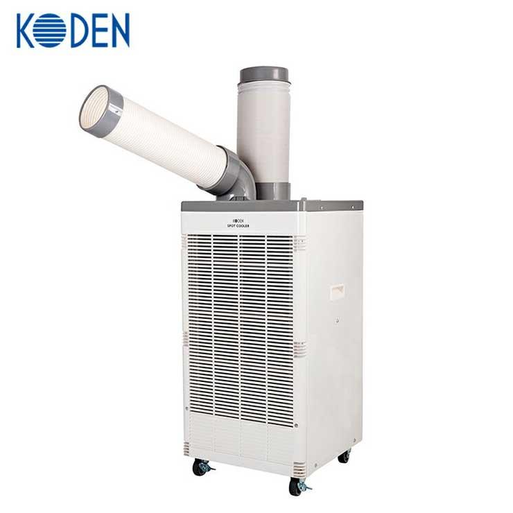 広電 スポットクーラー KSM250D 排熱ダクト付 スポットエアコン 省ドレン設計 排熱ダクト付 冷房 工業用扇風機 業務用 扇風機【送料無料】