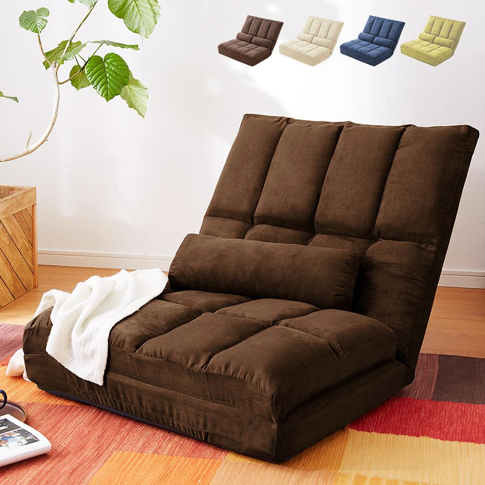 3WAY ハイバック リクライニング ソファ マット 80幅 座椅子 ブラウン アイボリー 座いす 座イス ワイド チェア クッション【送料無料】
