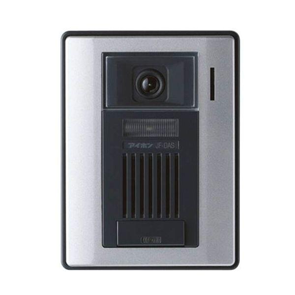 アイホン カメラ付玄関子機 JF-DAS