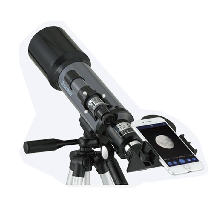レイメイ藤井 天体望遠鏡(屈折式・経緯台) 400mm/70mm RXA175【送料無料】