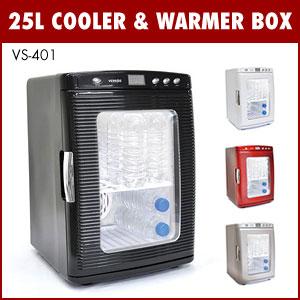 人気カラーの 冷蔵庫 小型 冷温庫 デザイン 25リットル冷温庫 VS-401, サマニグン a3683d38