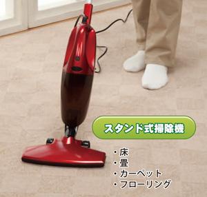 掃除機 ハンディ ヘッド 多機能UV掃除機 Super RX【送料無料】【S1】