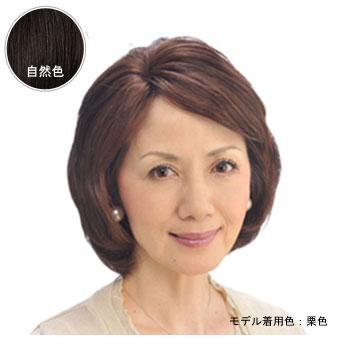 おしゃれヘアピース HPN-150A自然色【inte_D1806】
