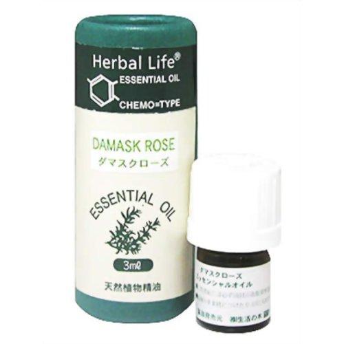 生活の木 Herbal Life ダマスクローズ(ローズオットー) 3ml【送料無料】