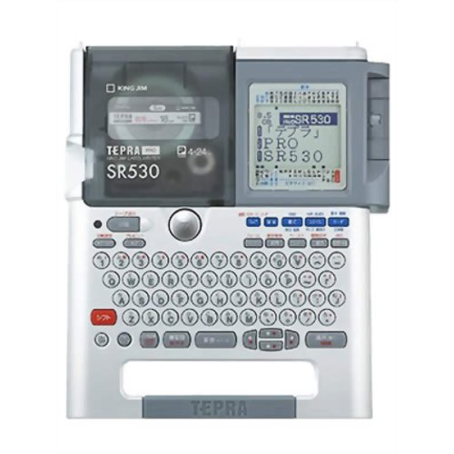 キングジム ラベルライター テプラ PRO SR530
