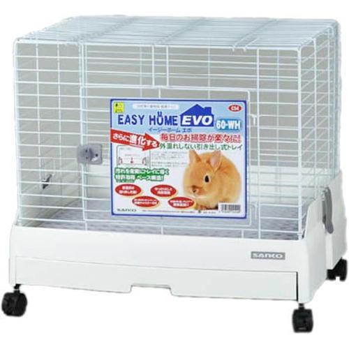 イージーホーム EVO(エボ)60-WH C54 ホワイト 三晃商会